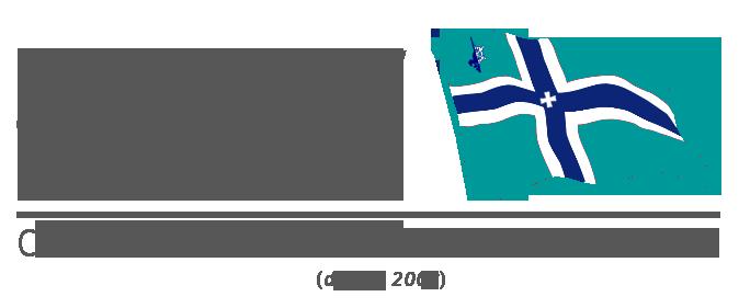Actualités scanthéloises - Page 7 CMV_Logo