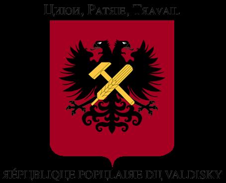 Échanges universitaires et de programmes audiovisuels entre la CSH et la RPV Armes_valdisky